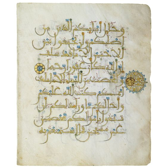 A RARE AND IMPORTANT QUR'AN LEAF IN GOLD MAGHRIBI SCRIPT ON PARCHMENT, MARINID MOROCCO OR NASRID KINGDOM OF GRANADA, 13TH-14TH CENTURY---->   ---->