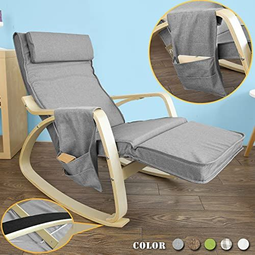 Amazing Offer On Haotian Fst18 Dg Comfortable Relax Rocking Chair Lounge Chair Recliners Adjustable Footrest Side Pocket Online Aristatopshop In 2020 Rocking Chair Kids Rocking Chair Recliner Chair