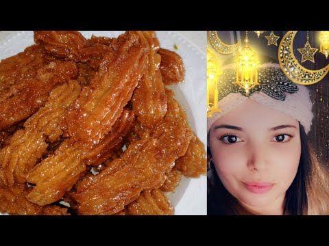 رمضان 2 زلابية البنان أول مرة نذوقها للأتراك اسمعو رأيهم فيها نهار عرضة الله الله حجة وفرجة Youtube Bacon Food Meat Jerky