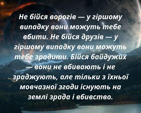 Бруно Ясенський
