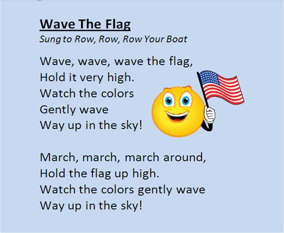 songs with 4th of july in the lyrics
