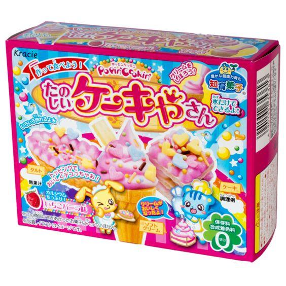 Tanoshi Cake Store