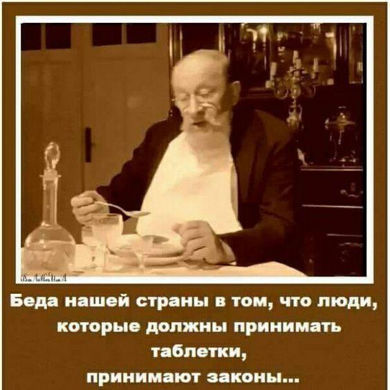 """""""Ви хоч на чергове дійдіть"""", - Ірина Геращенко відповіла на вимоги провести позачергове засідання Ради - Цензор.НЕТ 7998"""