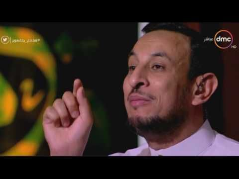 رمضان عبد المعز يوضح طريقتي للاستغفار Youtube Fictional Characters Youtube Character