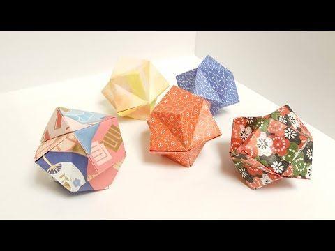 折り紙 たった1枚で簡単 可愛い くす玉 の作り方 Youtube 折り紙 折り紙 デザイン 折り紙 くす玉