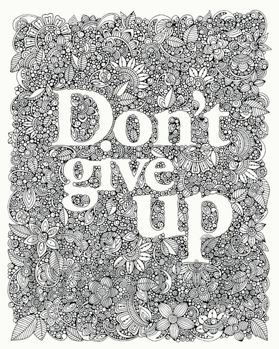 Dont Give Up Instant Download 8x10 JPG File By