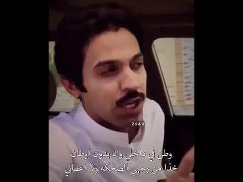 اضحك له وبكاني الشاعر منصور بن جعشه Youtube In 2021 Videos Youtube Music