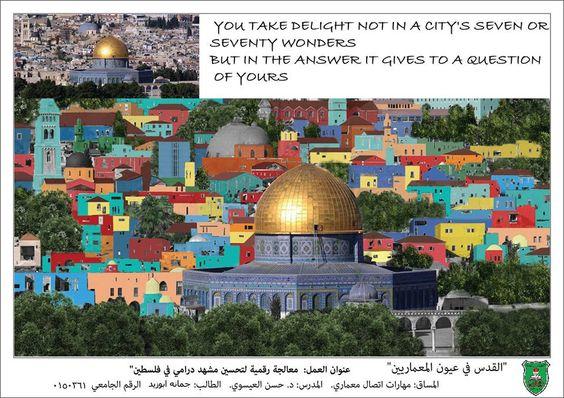 Jumana A. AbuZeidArchitectural Communication Skills- مهارات اتصال معماري القدس في عيون المعماريين