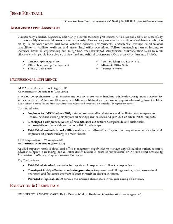 Computer Skills Resume Administrative Assistant - http\/\/www - entry level administrative assistant resume