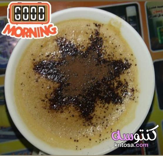 الرسم على القهوة للمبتدئين كيف اسوي أشكال على الكابتشينو Kntosa Com 12 21 161 In 2021 Fruit Desserts Food