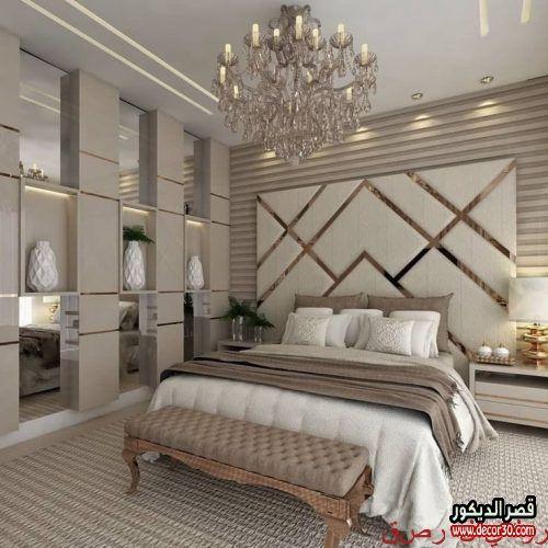 ديكورات غرف النوم الرئيسية The Main Bedroom Decorations قصر الديكور Modern Luxury Bedroom Luxurious Bedrooms Luxury Bedroom Master