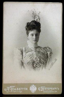 Alexandra in 1896.