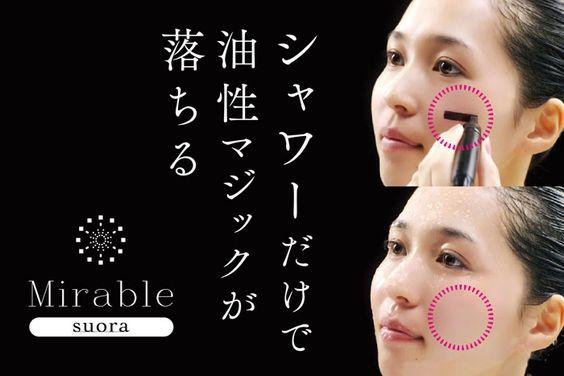 ニトリや三栄、TOTOなど人気ブランドのシャワーヘッドおすすめ10選!