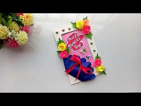 Diy Teacher S Day Card Handmade Teachers Day Card Making Idea Youtube Teachers Diy Teachers Day Card Teachers Day Greeting Card