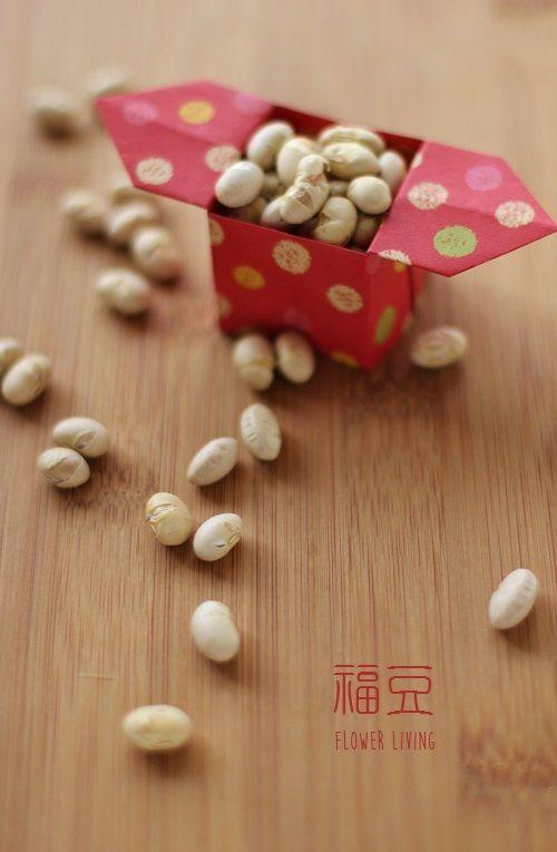 クリスマス 折り紙 豆入れ 折り紙 : jp.pinterest.com