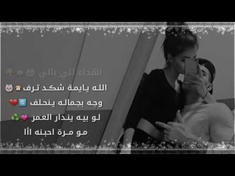 ويـه الـــروح حبك ساكــن بروحــي Youtube Songs Youtube Album