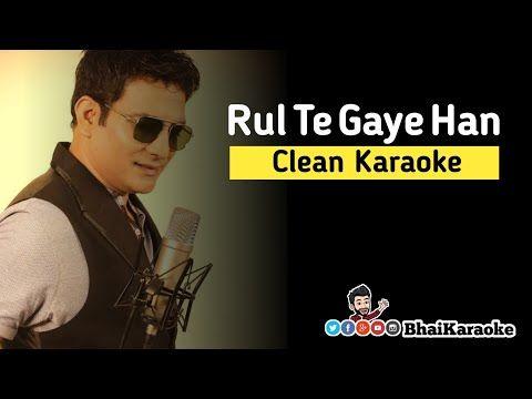 Pin On Bhai Karaoke