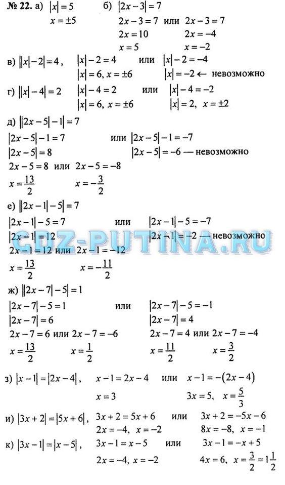 Готовое домашнее задание по физике за 9 класс упражнение 22 номер 2 страница91 пёрышкин