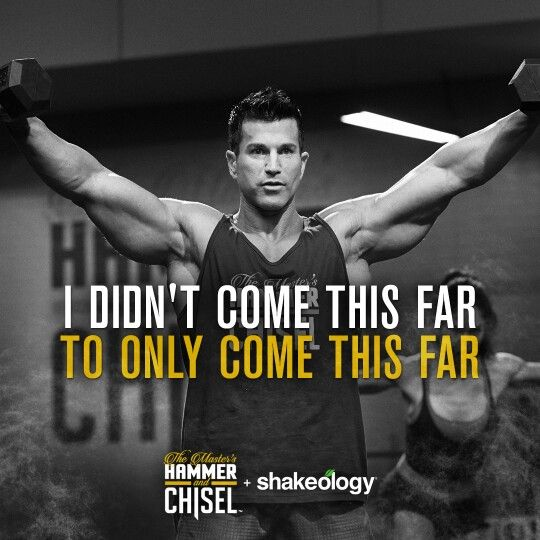 Sagi Kalev Quotes: Hammer And Chisel