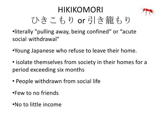 Image Result For Hikikomori Statistics