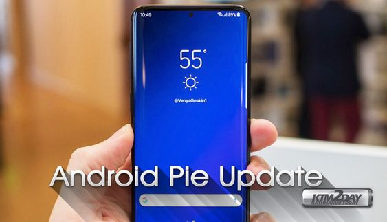 Samsung Android Pie Update
