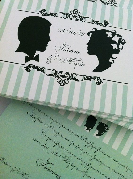 green mint & silhouettes