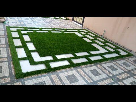 أجمل الحدائق المنزلية البسيطة Contemporary Rug Home Decor Contemporary