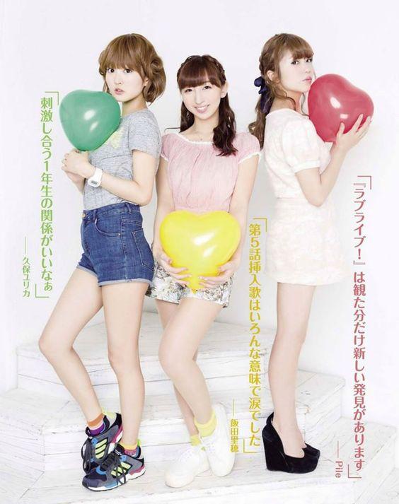 #Yurika #Riho #Pile #Hanayo #Rin #Maki