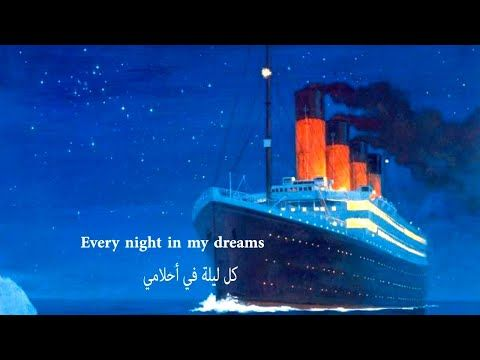 Titanic Song Translated With Words En Ar My Heart Will Go On Youtube Songs Titanic My Heart