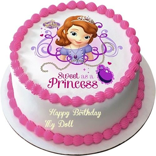 Writing My Name On Beautiful Sweet Princess Birthday Wishes Cakes