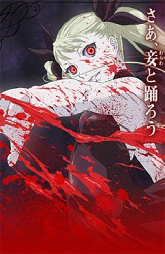 Dance in the Vampire Bund, vol. 14 by Nozomu Tamaki. Save 41 Off!. $8.30. Reading level: Ages 16 and up. Series - Dance in the Vampire Bund. Publisher: Seven Seas; First Edition edition (May 7, 2013)