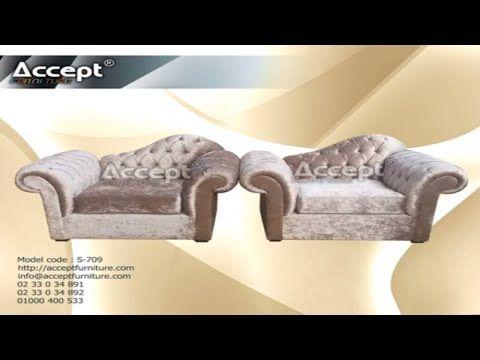 اثاث مودرن ركنات مودرن انتريهات مودرن Youtube Modern Furniture Furniture Modern Bedroom