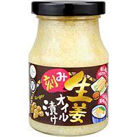 業務スーパーの「刻み生姜オイル漬け」が美味しすぎて手放せない!