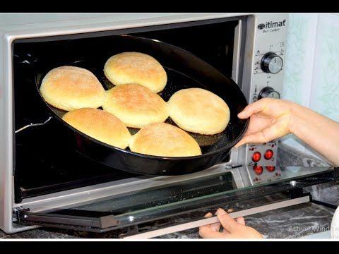 ها كيفاش طيبي الخبز فالفرن الكهربائي L تجربتي مع فرن اتيمات Itimat Youtube Griddle Pan Pan Kitchen