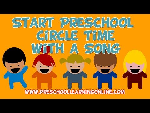 Pre K Circle Time: How To Start Circle Time with a Song - YouTube