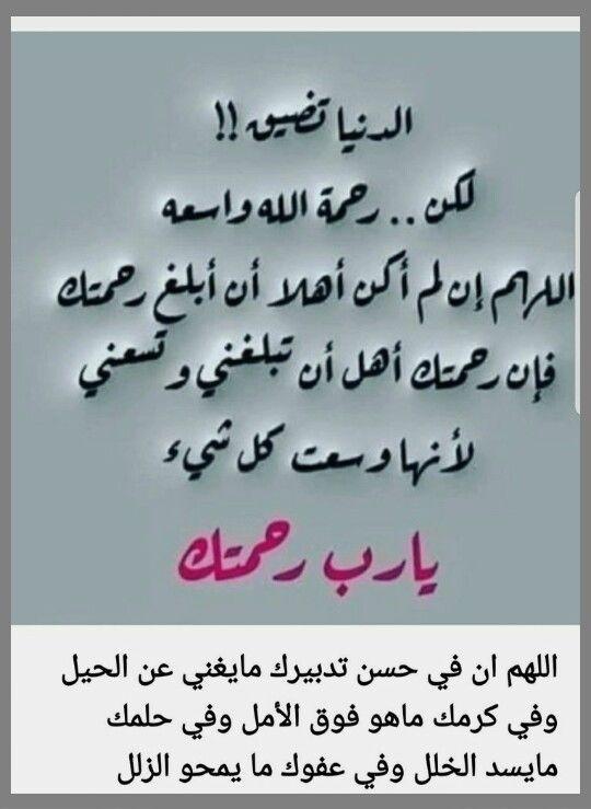 Pin By صل على النبي On صباحات ومسائات Islam Facts Duaa Islam Islam
