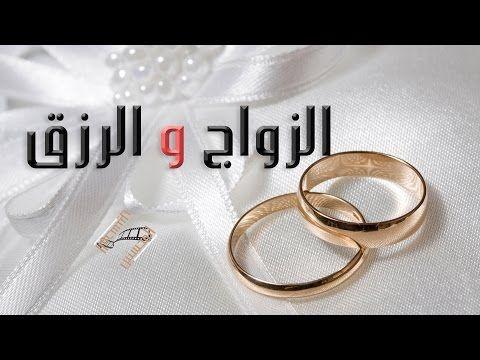 دعاء بصوت الشيخ عبد الرحمن السديس يريح القلب Youtube Hoop Earrings Engagement Engagement Rings
