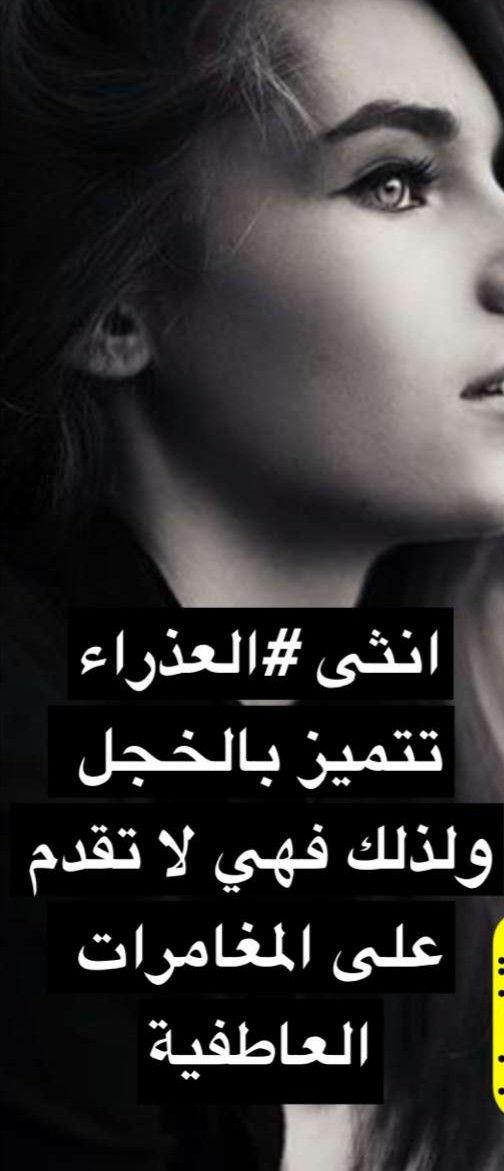 Pin By Aya Ahmed On Virgo Virgo Alice In Wonderland Poster