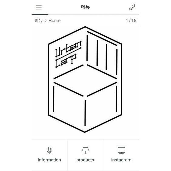 도시목수의 모바일홈페이지가 오픈준비중입니다! 모바일 홈 제작어플 modoo!를 이용한 간편제작! 지금도 네이버에 도시목수 를 검색하시면 등록이되어있는 상태입니다! 많은 기대 부탁드릴게요  I preparing mobile website of urbancarpenter! Naver offers great application for me! You can even search my website on naver now!! See you soon #도시목수 #파이프 #가구 #파이프책상 #책상 #파이프가구 #모바일홈제작 #UrbanCarpenter #pipefurniture  #DosiMoksoo #pipe #furniture by dosi_moksoo