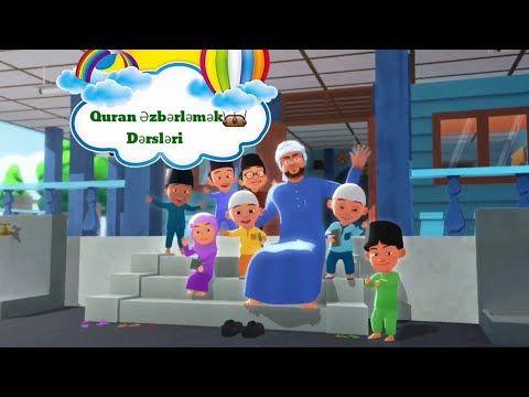 Quran əzbərləmək Youtube Quran Youtube Maher Zain