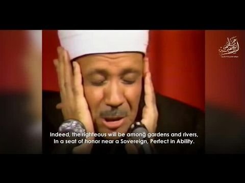 Best Quran Recitation The Month Of Ramadan Heart Soothing By