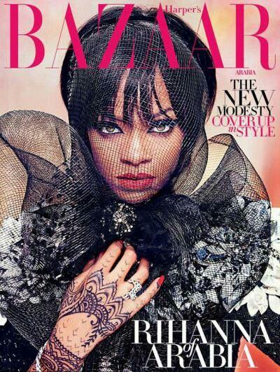 Rihanna cover bazaar #tracyc #meilleurjob