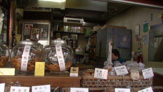 #japan#japon#travel#shop