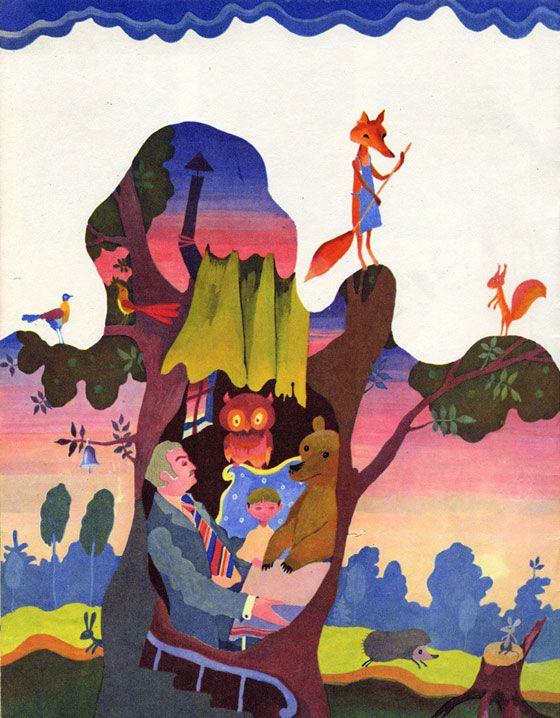 Juxtapoz Magazine - Viktor Pivovarov: ilustraciones para niños en los 60'