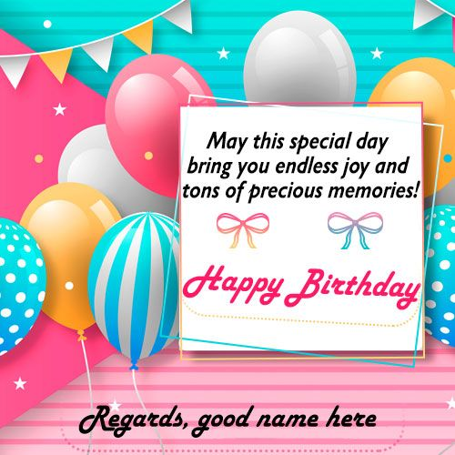 Write Name On Birthday Wishes Quotes Sms Card Happy Birthday Wishes Quotes Birthday Wishes With Name Birthday Card Sayings