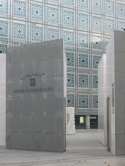 THE INSTITUT DU MONDE ARABE (IMA) or Arab World Institute (AWI), in English, is an organization founded in Paris in 1980 by 18 Arab countries with France to research and disseminate information about the Arab world and its cultural and spiritual values. The Institute also promotes cooperation and exchanges between France and the Arab nations, particularly in the areas of science and technology, contributing to understanding between the Arab world and Europe.