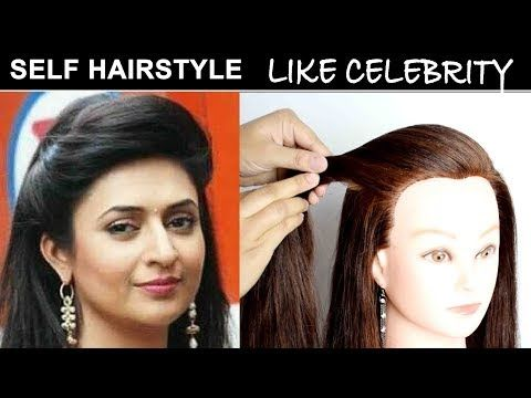 Divyanka Tripathi Easy Hairstyle Self Hairstyle Like Celebrity