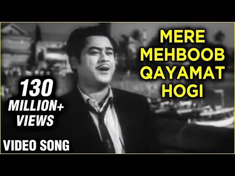 Mere Mehboob Qayamat Hogi Original Mr X In Bombay Kishore Kumars Greatest Hits Old Songs Youtube In 2020 Kishore Kumar Kishore Kumar Songs Songs