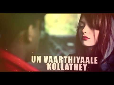Kannaley Kollathey Havoc Brothers Youtube Mp3 Song Album Songs Mp3 Song Download