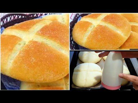 هادا هو السر باش كيجي الخبز خفيف ومحمر كيما خبز المخابز لن تشتريه بعد اليوم خبز الدار Youtube Food Hamburger Bun Bread